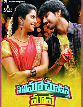 cinema chupista mama movie songs free download 320kbps