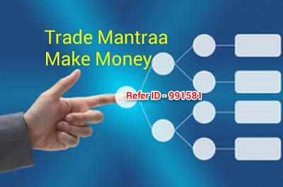 Trade Mantraa Se Paise Kaise Kamaye