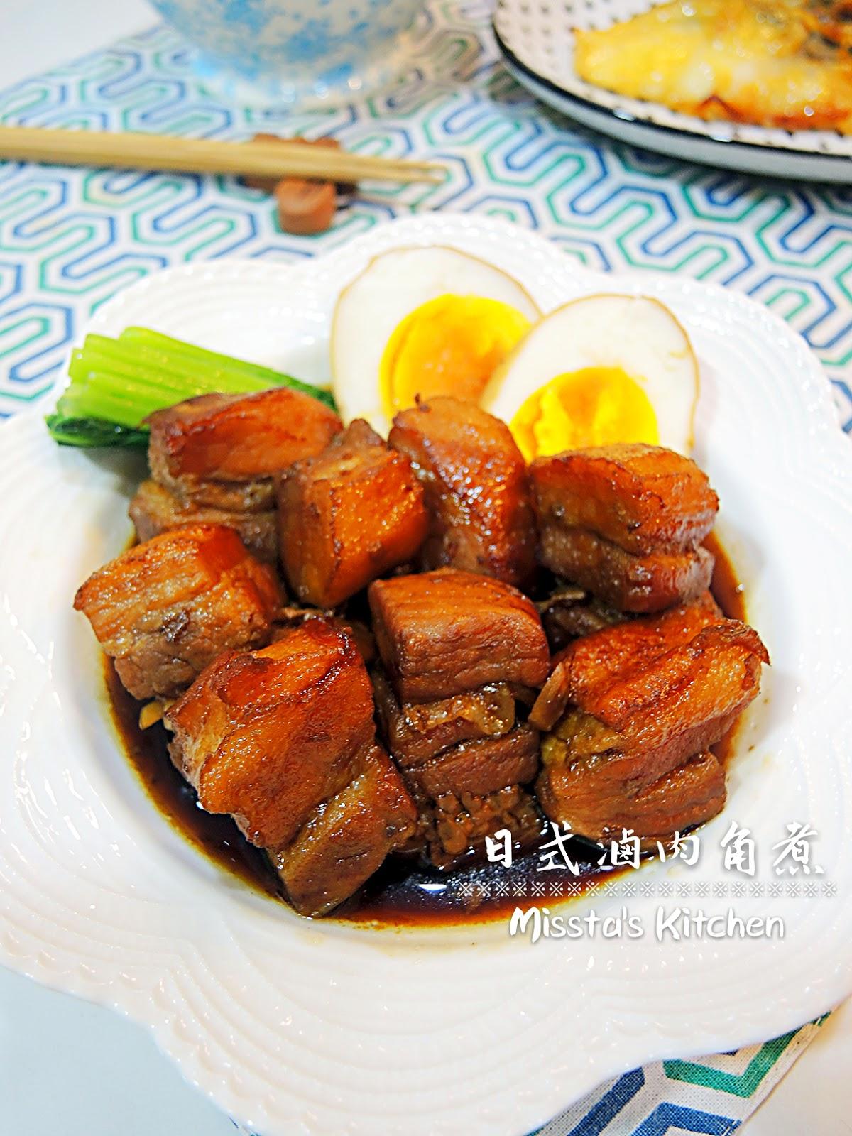 Missta's Kitchen: 日式豚肉角煮 Japanese Pork Stew