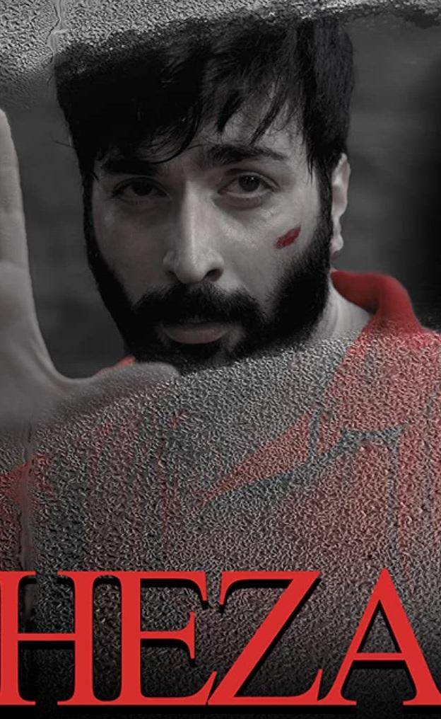 Heza (2019) Telugu 720p WEB-DL 850MB Esubs