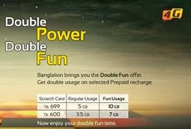 Banglalion WiMAX Prepaid Double Data on Recharge