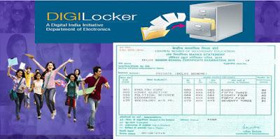 Get CBSE 10th 12th Digital Marksheet From Digilocker gov.in