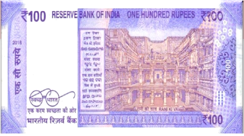 rbi-issue-new-rs-100-note-lavender-colour