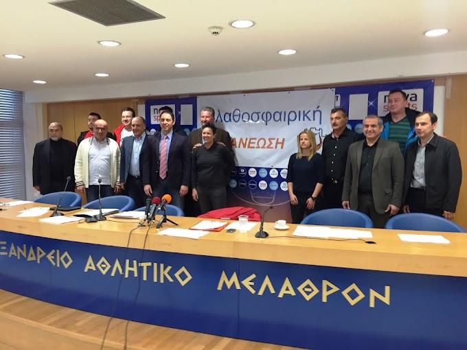 Ζεϊμπέκης: «Είμαστε όλοι με το μπάσκετ»-Το πρόγραμμα και το ψηφοδέλτιο της «Καλαθοσφαιρικής Ανανέωσης»