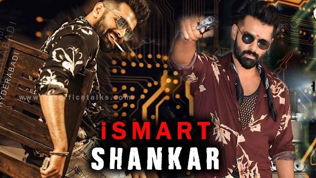iSmart Shankar movie - Ram Pothineni, Niddhi Agarwal and Puri Jagannadh