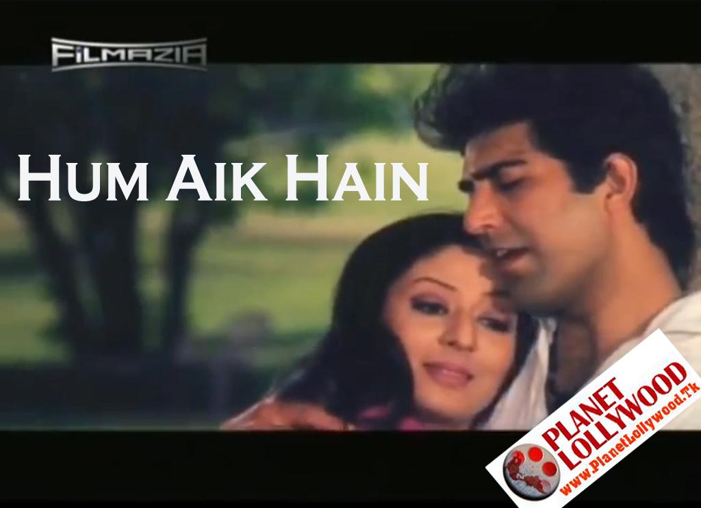 Mere Apne Serial Watch Online: Watch Online Hum Aik Hain Pakistani Movie Full Hd Full