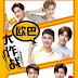 170222 樂天制果食品 Weibo Update with EXO