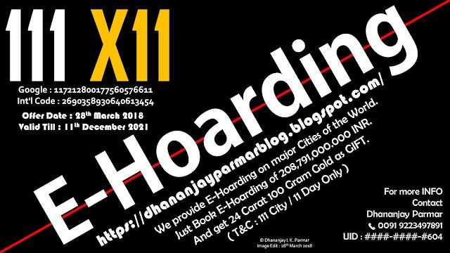 E-Hoarding