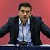 Ο Α.Τσίπρας ανεβαίνει στην ΔΕΘ και οι Μακεδόνες ετοιμάζουν «θερμή» υποδοχή: «Είσαι αντίπαλος του λαού - Φύγε»