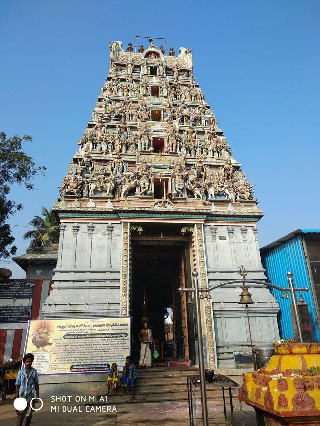 Janagai Mariamman Temple Gopuram