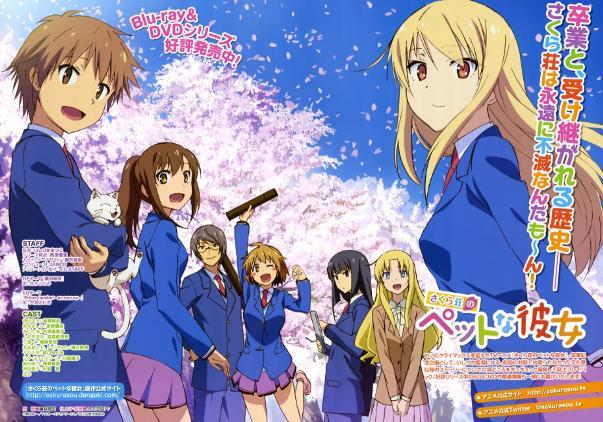 Sakurasou no Pet Kanojo - Daftar Anime Buatan Studio J.C.Staff Terbaik