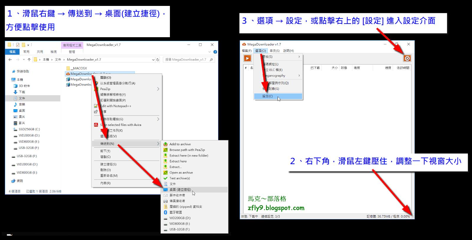 Megadownloader mac os x - trodgendyfuntrodgendyfun