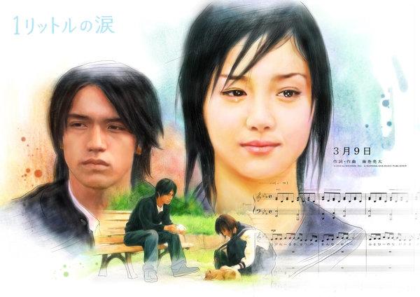 Download Dorama Jepang 1 Litre no Namida Batch Subtitle Indonesia