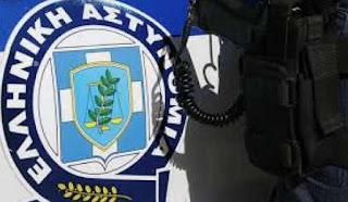Μηνιαία Δραστηριότητα της Ελληνικής Αστυνομίας για τον Ιούνιο του 2017