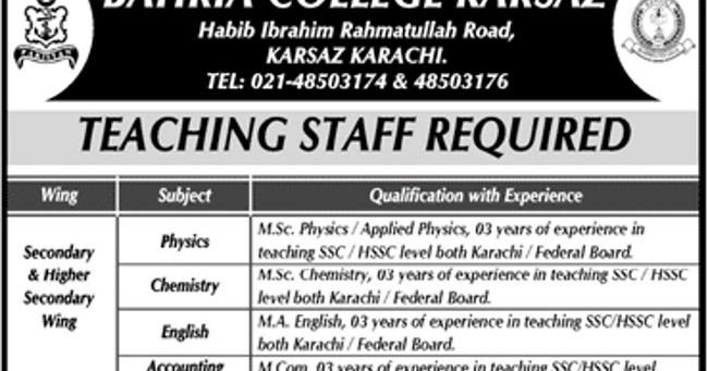 Lecturers Jobs in Pakistan Bahria College Jobs 2018 for