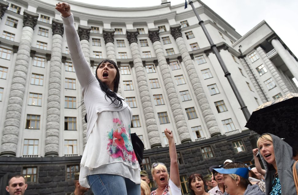 35 Photos Of Protesting Women That Portray Female Power - Ukraine