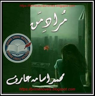Free download Murad e man novel by Muhammad Usama Arif Part 2 pdf