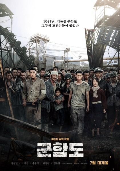 SINOPSIS Battleship Island (2017) - Film Korea Song Joong Ki