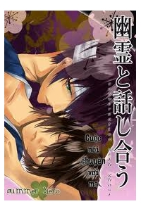 Gintama Doujinshi - Let's Have Kamui and Okita Meet