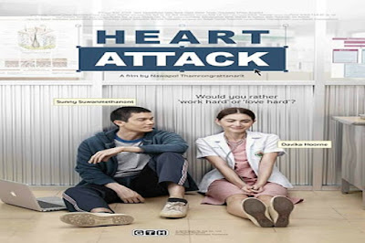Download Film Heart Attack 2015 HD Subtitle Indonesia