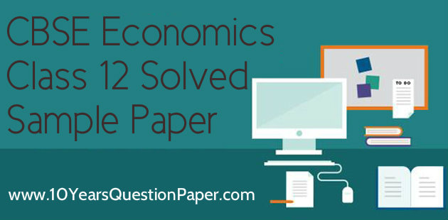 CBSE Economics Class 12 Solved Sample Paper