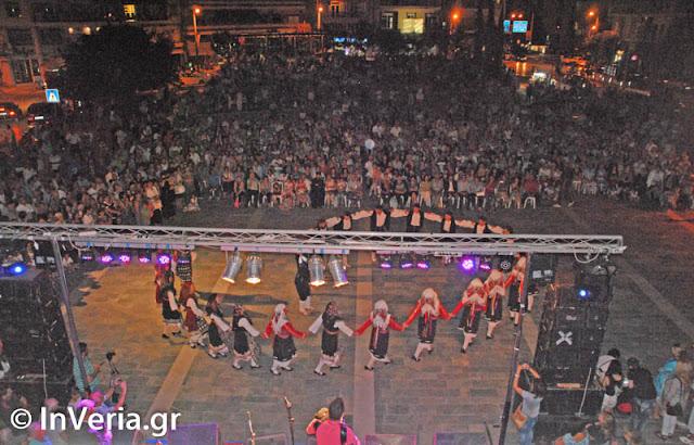 Σε Φεστιβάλ Παραδοσιακών Χορών στη Βέροια ο αντιδήμαρχος Ραφαήλ Μπαρού εκπροσωπεί τον Δήμο Ναυπλιέων