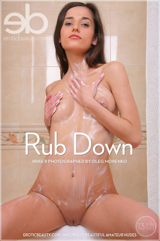 EroticBeauty9-14 Irina B - Rub Down 03250
