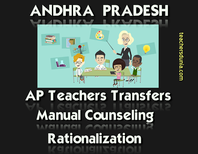 AP-Transfers-Transfer- Revised-Schedule -190-030720177
