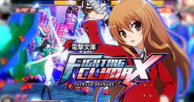 Dengeki Fighting Climax