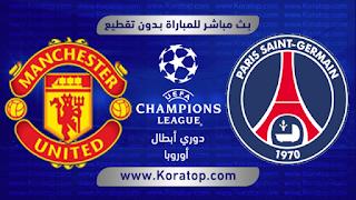 مشاهدة مباراة باريس سان جيرمان ومانشستر يونايتد بث مباشر بتاريخ 06-03-2019 دوري أبطال أوروبا