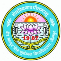 VBSPU Time Table 2016 Jaunpur www.vbspu.ac.in 1st 2nd 3rd Final Year Veer Bahadur Singh Purvanchal University Part 1 2 3 Exam Date Sheet PDF BA MA B.Ed LLB