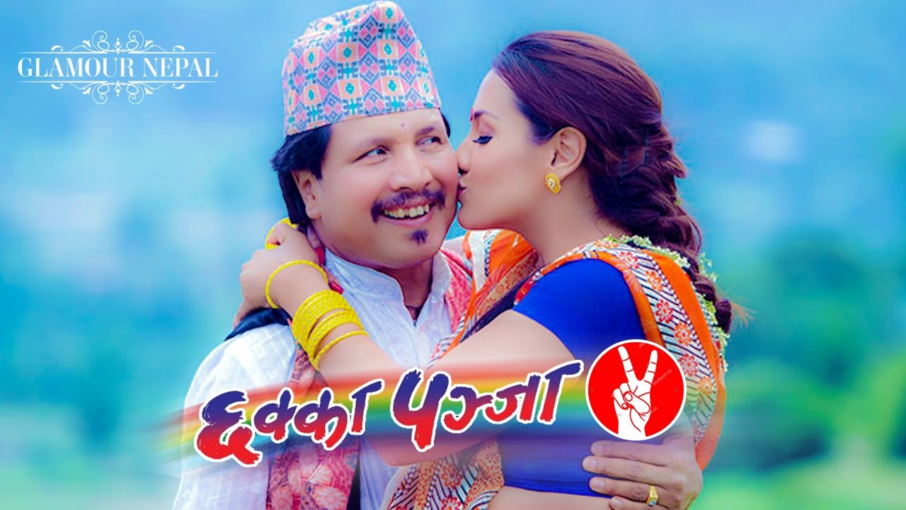 Best Nepali Films of All Time 1