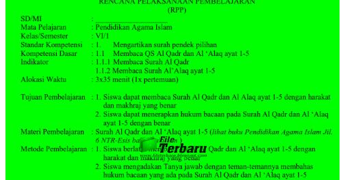 Download Rpp Pai Ktsp Sd Terbaru 2016 File Terbaru