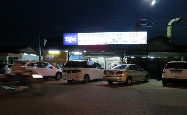 Tian-Lai-Seafood-Garden-天来-Gelang-Patah-Johor-Malaysia