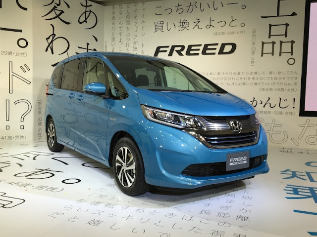 honda freed terbaru 2017