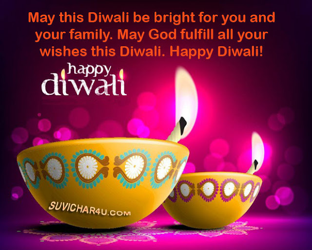 Diwali Wishes for Whatsapp and Facebook