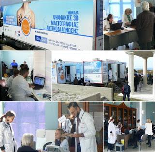 Κινητές Μονάδες Υγείας σε Σιδηρόκαστρο Τριφυλίας και Αγ.Νικόλαο Μάνης