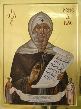 Image result for άγιος βενέδικτος