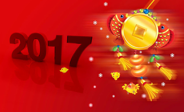 Hd wallpaper of happy new year 2017