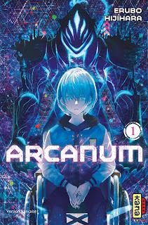Arcanum - tome 1 aux éditions Kana