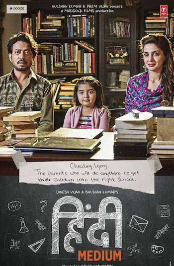 Hindi Medium 2017 Full Movie Download