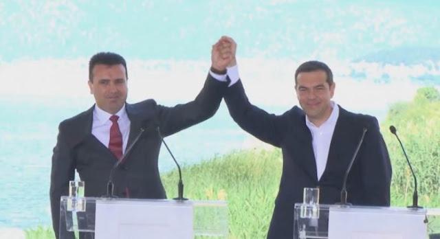 Τεράστιο εθνικό έγκλημα η επικύρωση της εθνοφθόρου Συμφωνίας με τα Σκόπια