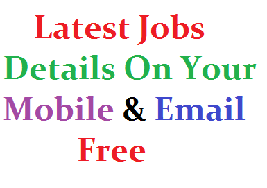 Free SMS Job Alerts on Your Mobile & Email ~ Get Free SMS Daily On