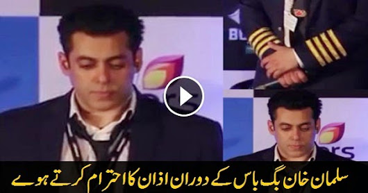 Salman Khan Stopped The Show Due To Azan