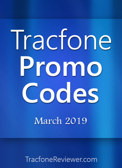patagonia promo code march 2019