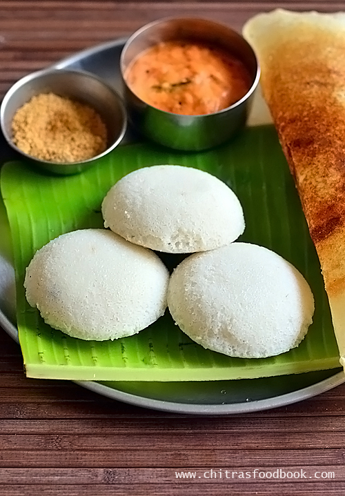 ration arisi idli