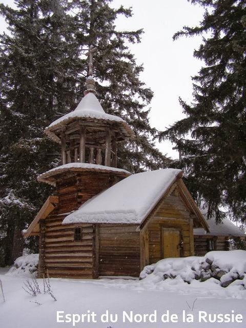 la chapelle de Paraskeva et St Varlaam