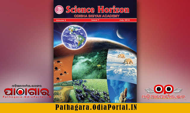 Science Horizon (July 2018 Issue) eMagazine - Download Free e-Book (HQ PDF)