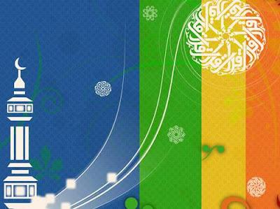 wallpaper islami bergerak
