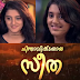 Chinthavishtayaya Seetha-New Malayalam Serial Coming Soon On Asianet